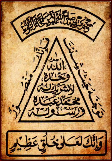 ... kadin üzerinde bulundursa dogumu ALLAH'in izniyle kolay olur