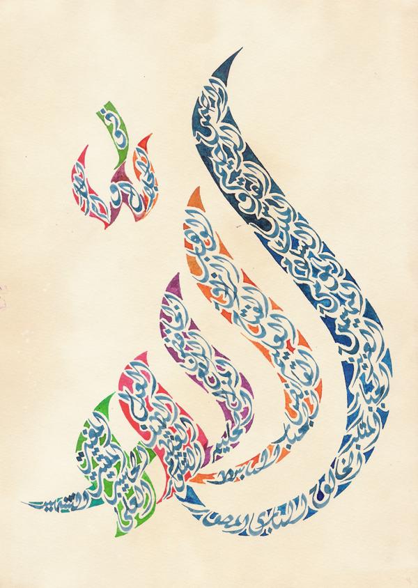 Allah-Colors-lg-600x855