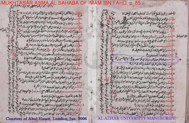 Tajrid Asma al-Sahaba of al-Hafiz Shamsud-Din al-Dhahabi -Malik al-Dar- Sahaba