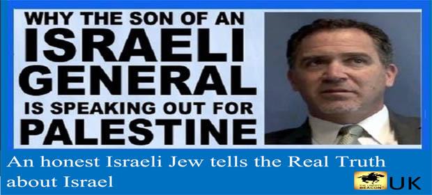 Son-of-Israeli-General