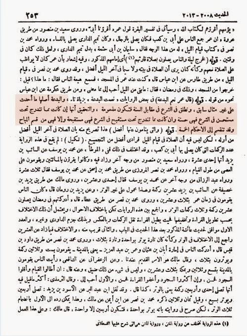 Fath ul Bari- Vol 4 - Page 253