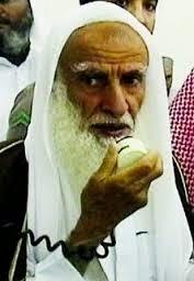 sheikh ibn uthaymeen