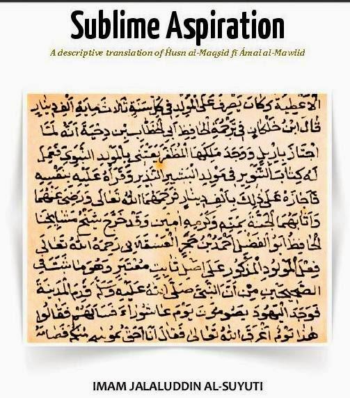 Imam Al-Suyuti's Fatwa on Mawlid