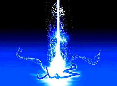 Muhammad-Ya Rasul Allah