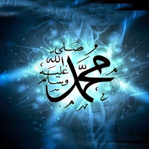 Muhammad(s) The Light-Mercy to the universe