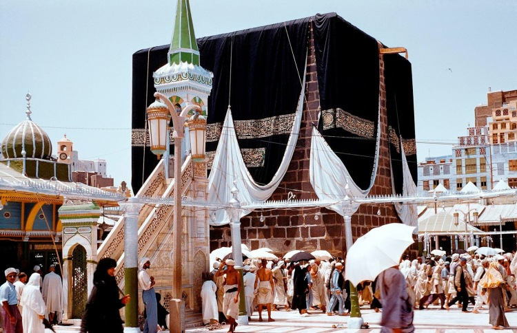 old picture Kaaba-Kabbah 1954