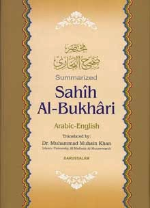 Sahih Bukhari by Muhsin Khan  impossible to translate