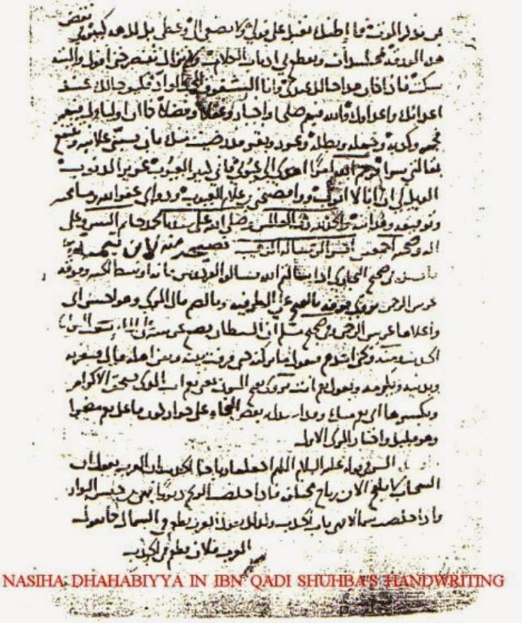al-Nasiha al-Dhahabiyya