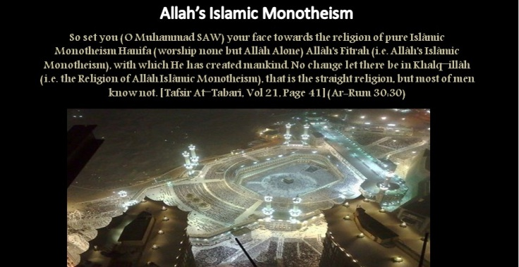 Monotheism1
