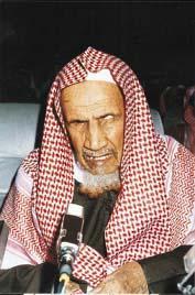 sheikh-bin-baz