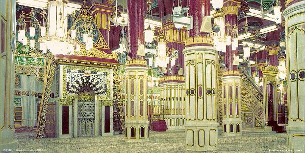 Riyadhul-Jannah