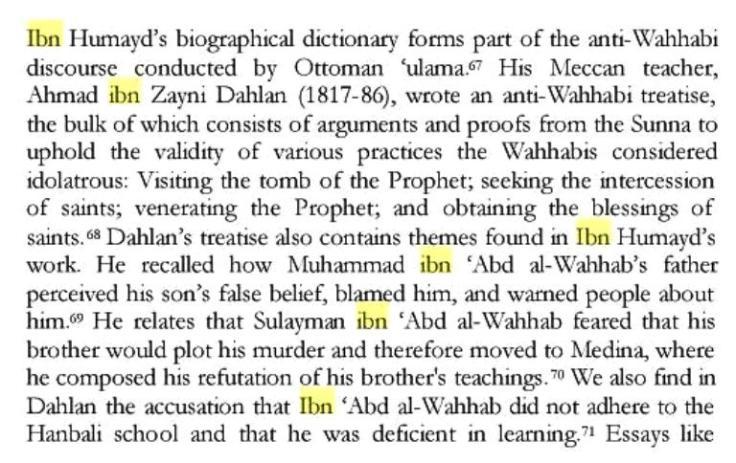 Rasool Ur Rahmah The Messenger Of Mercy Page 47 border=