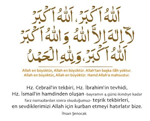 Eid Mubarak – Rasool ur-Rahmah (The Messenger of Mercy)