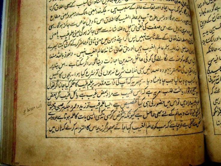 Hifzul Iman-Ashraf ali Thanvi