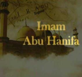 imam_abu_hanifa