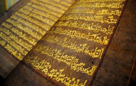 450 year old Quran.jpg