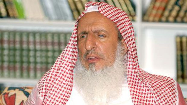 Saudis-Grand-Mufti-Sheikh-Abdul-Aziz-al-Sheikh Mawlid.jpg