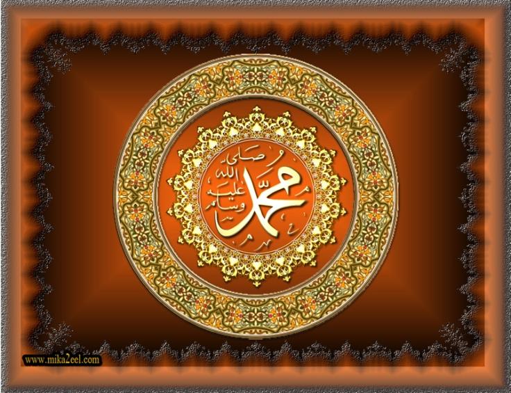 Al-Mawlid12