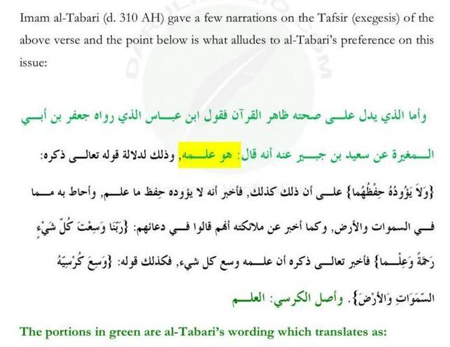 Imam al-Tabari-Tawil-1