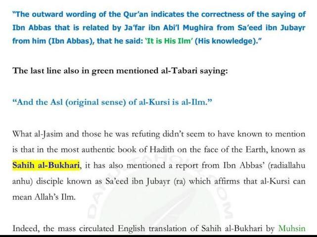 Imam al-Tabari-Tawil-2