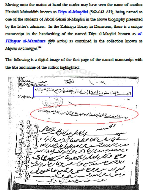 2-abu-muhammad-abdul-ghani-al-maqdisi-b-541ahd-600ah