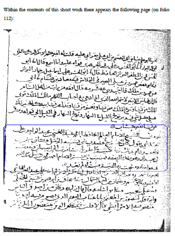 3-abu-muhammad-abdul-ghani-al-maqdisi-b-541ahd-600ah