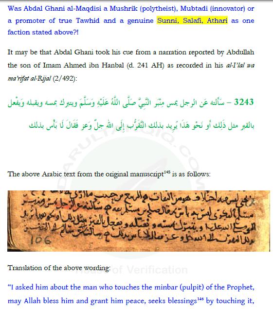6-abu-muhammad-abdul-ghani-al-maqdisi-b-541ahd-600ah