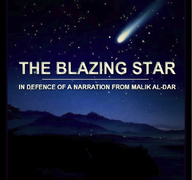the-blazing-star-in-defence-of-narration-from-malik-al-dar