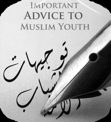 Advice To Muslim Youth.jpg